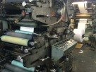 Флексопечатная машина 6-цветная W&H QMS 991