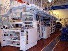 Флексопечатная машина Schiavi Sirio с центральным цилиндром